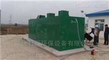 WSZ-AO长春市一体化工业污水处理设备