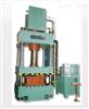 合肥锻压机床厂四柱万能液压机