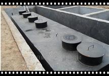 WSZ-AO白城市一体化豆制品污水处理设备