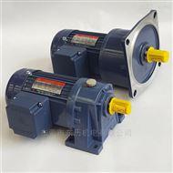 供应 1.5kw减速电机,台湾东力PL40轴 1:30