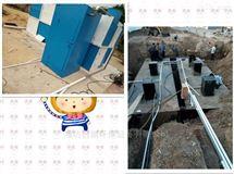 WSZ-AO安康市一体化淀粉污水处理设备