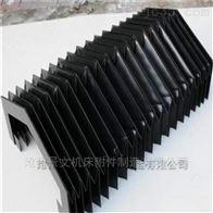 大慶耐高溫防塵風琴防護罩廠家定做價