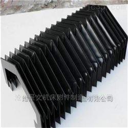 龙门铣床防油风琴防护罩供应商