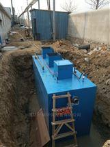 吐鲁番地区日处理25立方污水设备