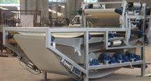 陕西省带式压滤机矿井污泥处理设备