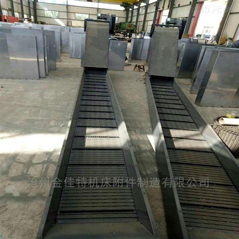 机床链板式排屑机 冲床输送机厂家