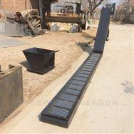 竞技宝下载链板式排屑机 冲床输送机厂家