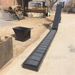 機床鏈板式排屑機 沖床輸送機廠家
