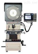 贵阳新天光电JT12A-B φ300数字式投影仪