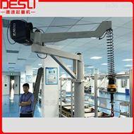 伺服系统控制折臂式智能提升装置