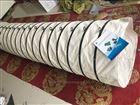 颗粒输送耐磨帆布输送布袋