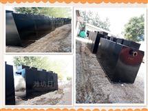 汕尾市日处理1500吨工业污水设备
