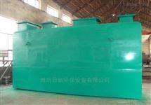 昆明市化工污水处理设备