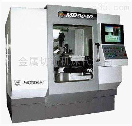 MD9040数字化曲线磨床