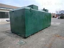 WFRL宿州市日处理80吨污水一体化设备