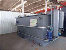 YW莱芜市溶气气浮机