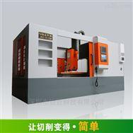 機械設備廠家直銷精雕雕刻機機床設備公司