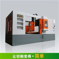 机械设备厂家直销精雕雕刻机机床设备公司