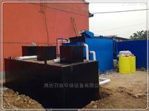 淮南市洗车废水处理设备