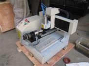 中工ZG-3030A小型橄榄核数控雕刻机