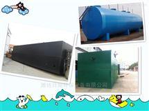 RLHB贵州市洗涤废水达标排放