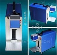 无锡打字机公司 苏州激光打标机厂家