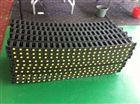 激光切高速線纜塑料扡鏈