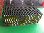 激光切高速线缆塑料拖链