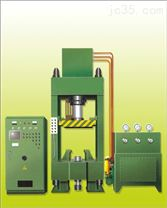 YJH05磁性材料湿式成型液压机