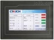 安科瑞ARTM100在线测温系统