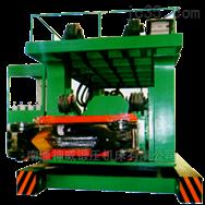 DHH有轨旋转式锻造操作机5T
