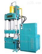 YW32-100四柱液压机