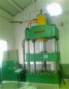 YW32-315四柱液压机