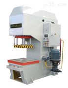 YW41-100单柱液压机