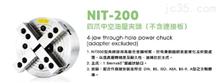 NIT系列四爪中空油压夹头