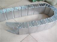 液压管全封闭钢铝拖链