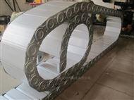 框架全封闭钢铝拖链