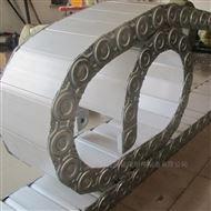 机械机床框架式钢铝拖链