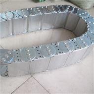 机械设备电缆全封闭式钢铝拖链