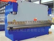 特大型数控液压板料折弯机