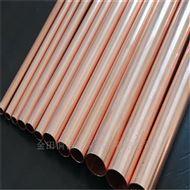 高强度t4紫铜管,t5毛细铜管*t8耐冲击铜管