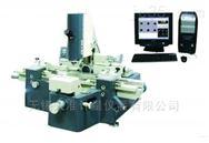 新天光电 JX13C 图像处理万能工具显微镜