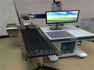 廣東二手激光打標設備
