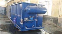 皮革厂污水气浮机处理