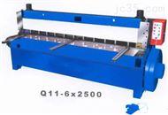 Q11-机械剪板机
