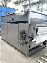 泰安市带式压滤机污泥处理设备