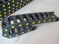高弹性耐磨阻燃电缆保护链
