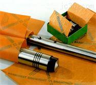 金属制品出口海运专用VCI气相防锈纸