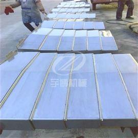 機床鈑金伸縮導軌鋼板防護罩