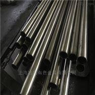 供應K232/C72320鑄造高溫合金板棒管規格全